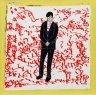 Innenansichten - 2015 - Acryl/Tinte/Lackstift auf Leinwand - 40 x 40 cm